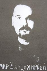 Сын Владимира Смирнова - Владимир Владимирович