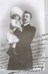 Владимир Смирнов с сыном